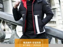 厂家直销冬季外套加厚韩版青年连帽男羽绒服短款2018新款字母印花