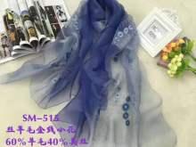 2019新款真丝加羊毛绣花系列女士围巾丝巾